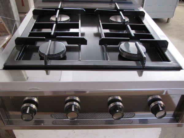 Aceros herrada for Cocinas 8 hornallas